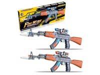 B/O 8 Sound Gun W/Infrared