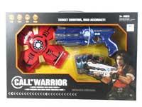 War Gun