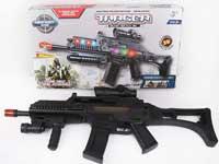 B/O Sound Gun