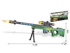 B/O Gun W/L_S