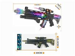 B/O Gun W/L_M
