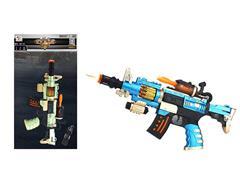 B/O Librate Gun W/L_S(2C)