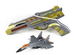 B/O Librate Gun W/L_S