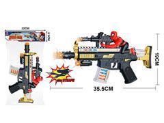 B/O Librate Space Gun W/Infrared toys