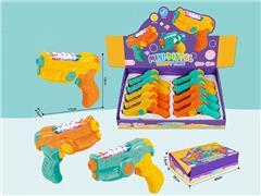 B/O Gun(10in1) toys