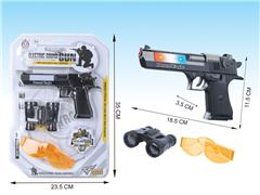 B/O Gun Set W/S_Infrared toys