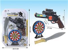 B/O Gun Set toys