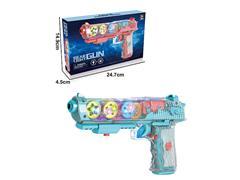 B/O Librate Gun(2C) toys