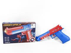 B/O Librate Gun W/L_S(2S) toys