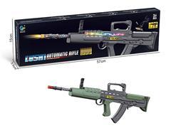 B/O Shake Gun W/S toys