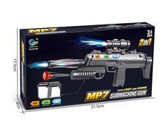 B/O Librate Space Gun toys