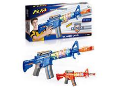 B/O Speech Gun W/L(2C) toys