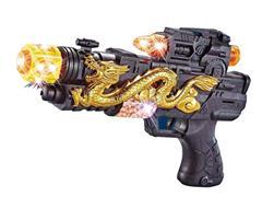 B/O Librate Gun W/L_S toys