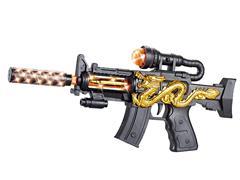 B/O Librate Gun W/L_M toys