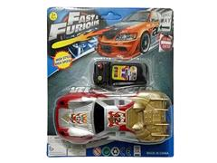 Wire Control Car toys