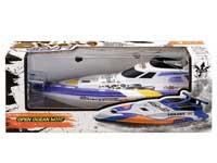 R/C Boat 4Ways