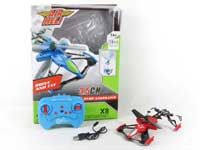 R/C Flying Car 3.5Ways toys