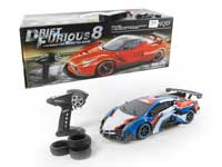 R/C Car W/Charger