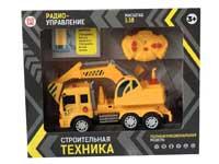 1:18 R/C Construction Truck 4Ways