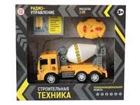 1:18 R/C Construction Truck 4Ways W/L_M