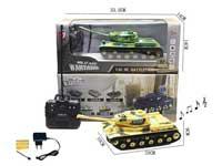 1:32 R/C Tank 4Ways W/L_M(2C) toys