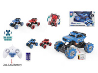2.4G R/C Car W/Charge(2C) toys