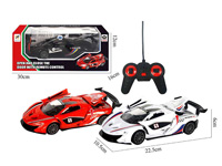 R/C Racing Car 5 Channel (2Color) toys