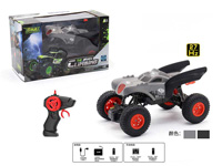 1:20 R/C Car W/Charger(2C)