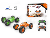 R/C Stunt Twist Car W/Charge(2C) toys