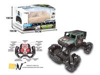 2.4G 1:16 R/C Car 13Ways W/Charge toys