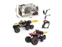 1:16 Die Cast Spray Car R/C W/Charge(2C) toys