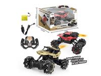 2.4G 1:14 R/C Spray Car 13Ways W/Charge(2C) toys