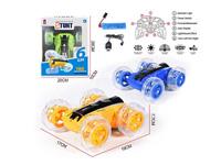 2.4G R/C Stunt Tip Lorry 6Ways W/Charge(3C) toys