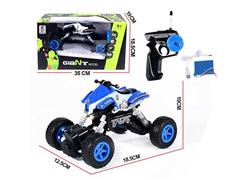 1:16 R/C Motorcycle 4Ways W/L_Charge(2C) toys