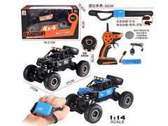 2.4G 1:14 Die Cast Car 4Ways R/C W/L_Charge(3C) toys
