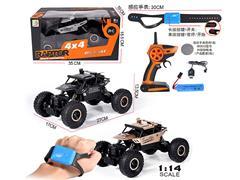 2.4G 1:14 Die Cast Car 4Ways R/C W/Charge(3C) toys