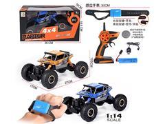 2.4G 1:14 Die Cast Car 4Ways R/C W/Charge(2C) toys