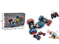 R/C Stunt Car W/Charge toys