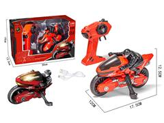 2.4G R/C Motorcycle W/Charge toys