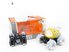 R/C Tip Lorry 4Ways toys