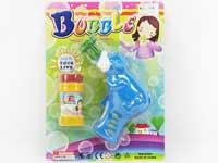 B/O Bubbles Gun