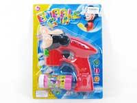 B/O Bubble Gun W/L(2C)