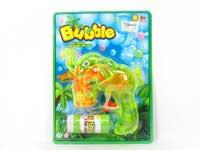 B/O Bubble Gun(2S)