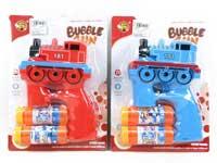 B/O Bubbles Gun(2C)