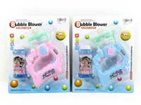 B/O Bubble Machine(2S3C)