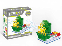 B/O Bubble Machine toys
