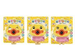 B/O Bubble Machine W/L_M(3S) toys