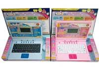 Study Machine(2C)