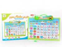 Arabic & English Computer