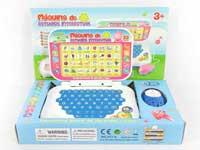 English & Espanol Computer toys